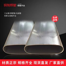 Q195平椭圆管薄壁40*80/30*60/20*40焊管可零切定制钢管空心铁管图片