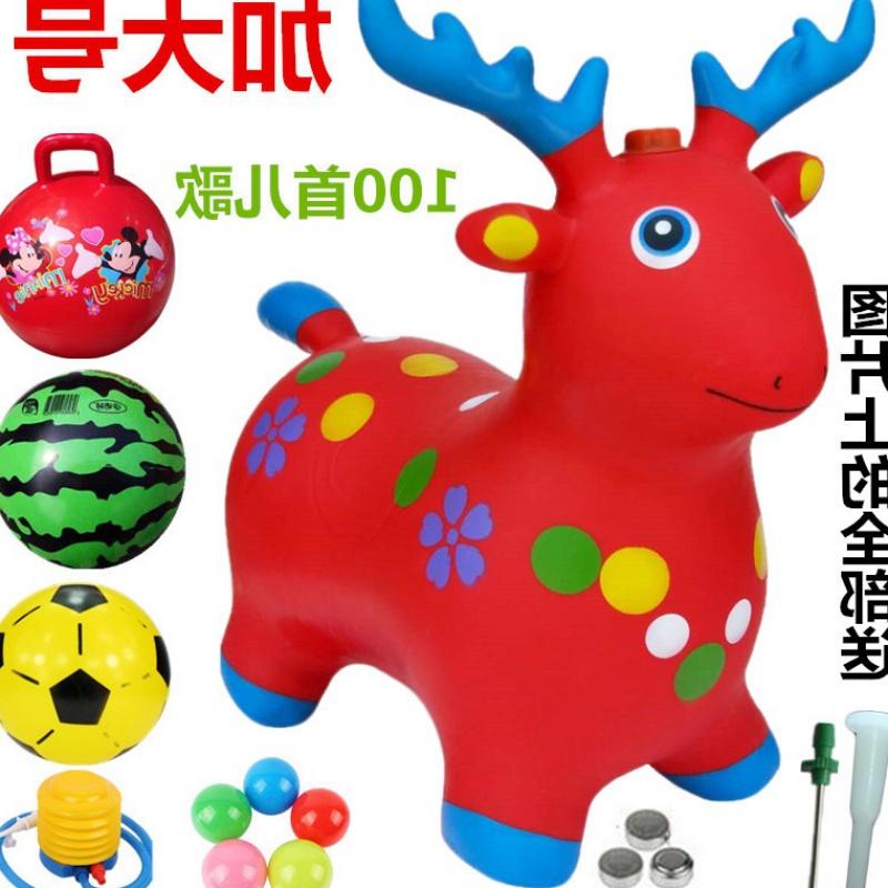 Надувные игрушки Артикул 614700492532