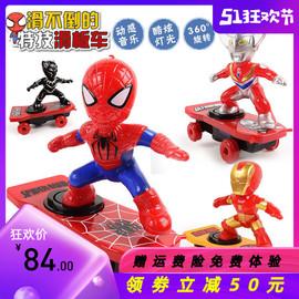 蜘蛛侠滑板车玩具电动玩具音乐遥控特技滑板车卡通儿童车图片