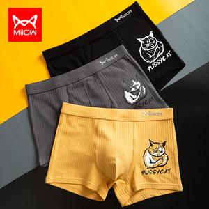 猫人男士平角裤纯棉卡通动漫短裤