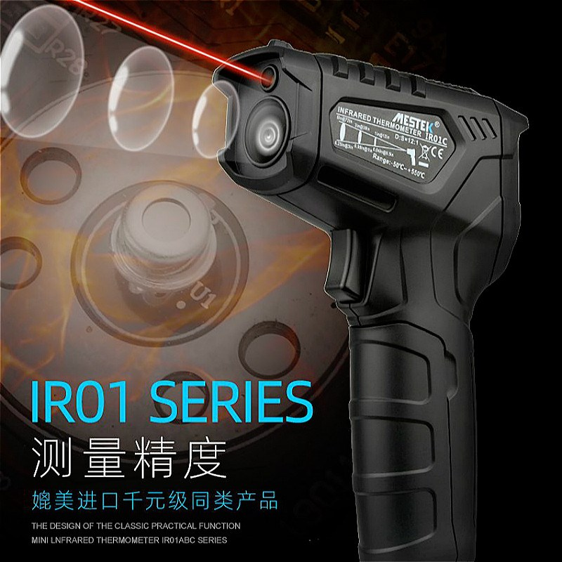 Non contact infrared thermometer Industrial Thermometer Digital Thermometer Gun high precision, high speed, high definition and multi-purpose.