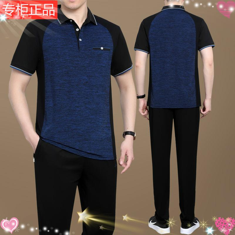 361 official website brand middle aged and elderly sportswear suit mens autumn short sleeve trousers Lapel casual fathers dress width