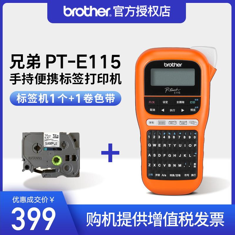 GPS / Навигационное оборудование / Компасы Артикул 597564239798