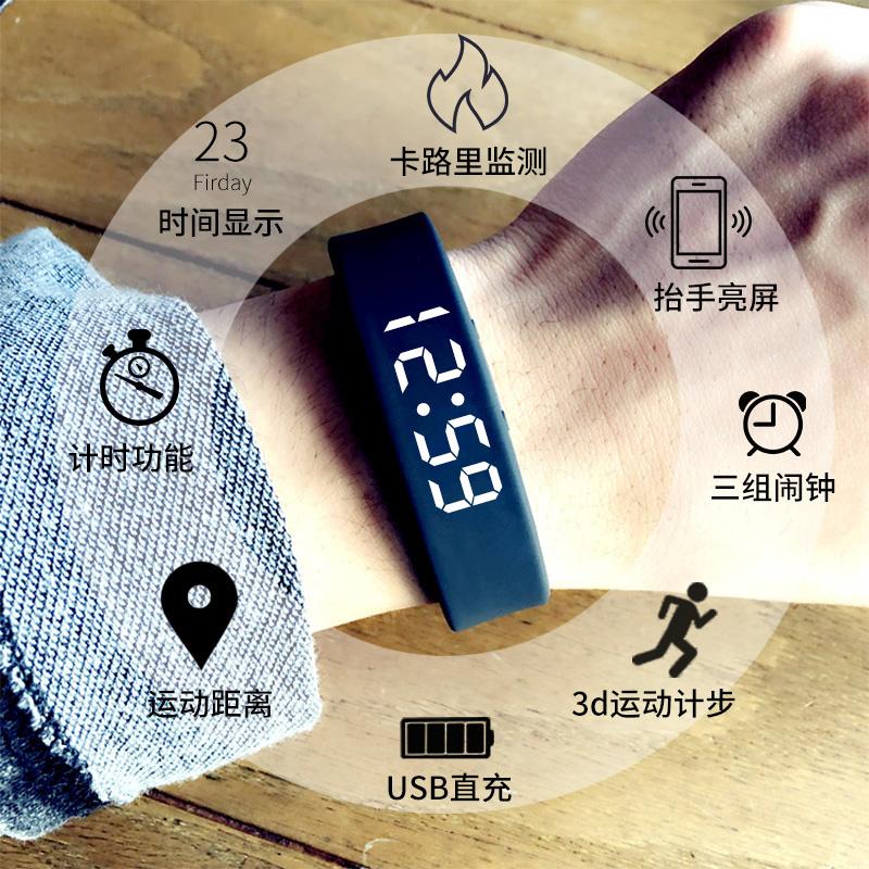 韩版电子表男女学生手表情侣智能运动ins震动闹钟多功能计步手环