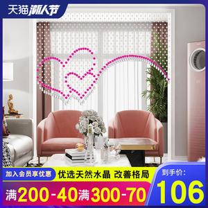 水晶珠帘客厅隔断玄关装饰帘卧室门帘心形帘子新款成品挂帘免打孔