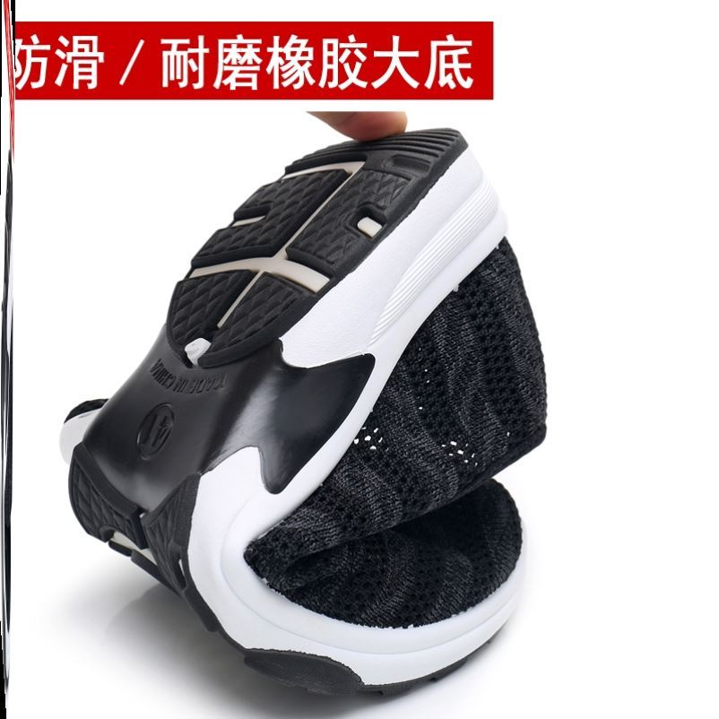 Low top sports shoes mens spring and summer breathable soft shoes new fashion shoes fashion odor proof shoes office workers