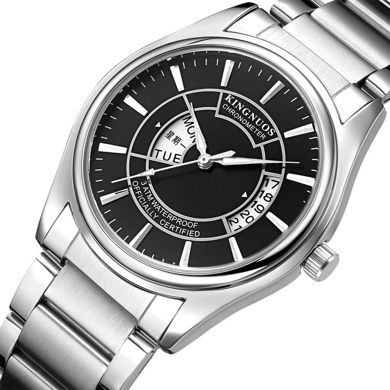 满38元可用2元优惠券超薄防水精钢带男士网红款皮带手表