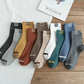 袜子男士中筒纯棉夏天款防臭吸汗潮运动全棉春秋季长袜夏季薄款短