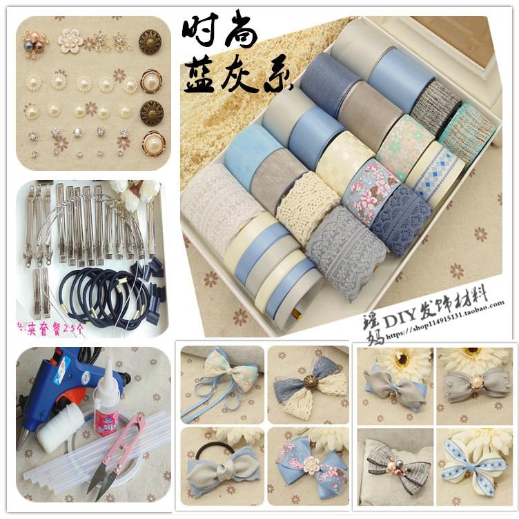Различные игрушки для творчества Артикул 598780161111