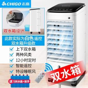 空调扇家用单冷型冷风机制冷风扇移动水冷小型空t调条扇生活电器