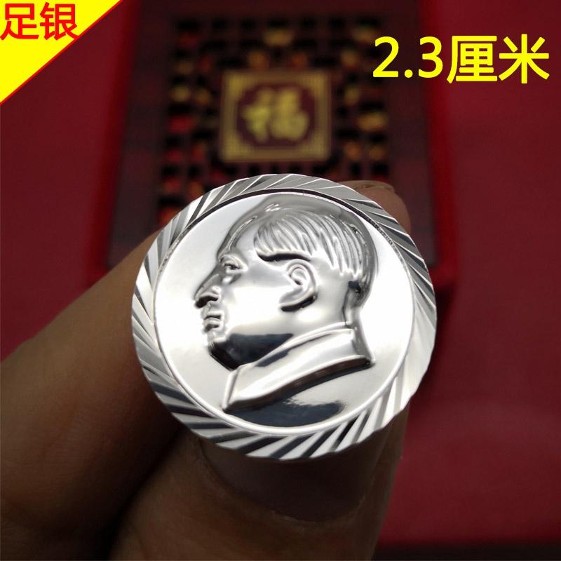 Chairman Maos silver badge Chairman Maos silver brooch 999 Silver Medal grandfather Maos silver badge.