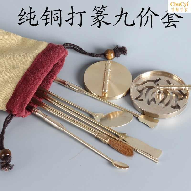 香道工具套装打拓香篆香勺铲灰压扫空熏入门套装铜用具用品配件