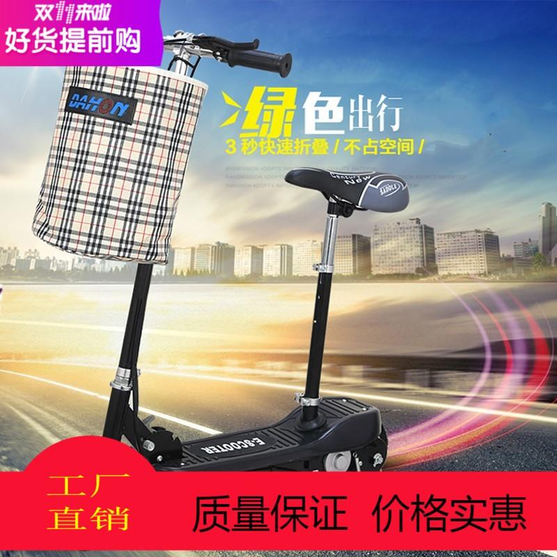 电动滑板车成人折叠电动车迷你小型代驾两轮代步车电瓶车429.60元包邮