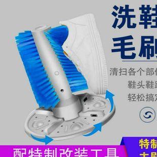 刷鞋洗衣机毛子单双迷超声波器家用小型配件专的干脱水白擦多袜电