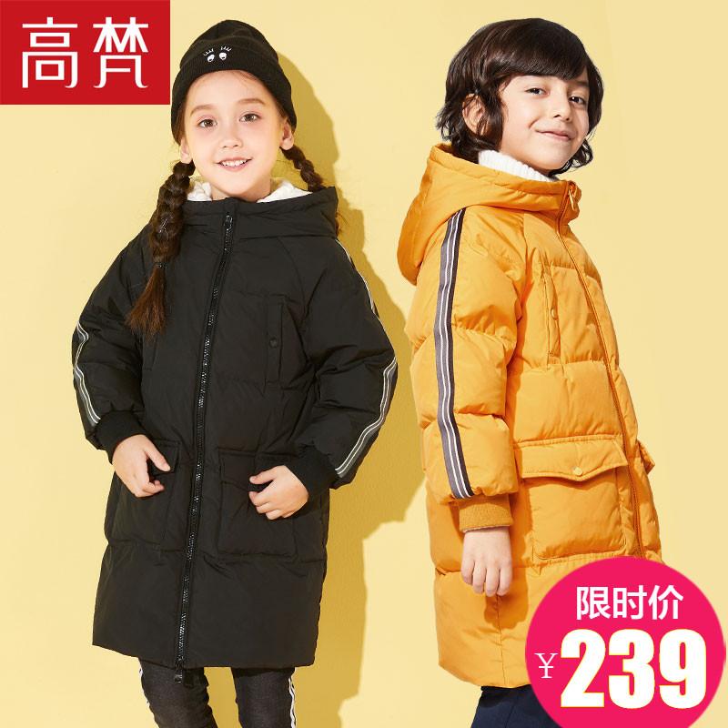 高梵儿童羽绒服男童女童中长款2019新款洋气加厚大童冬季正品品牌