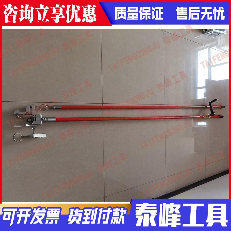 2.5m通用j型线夹安装工具10kv玻璃钢固定线夹r安装j杆带电作业工