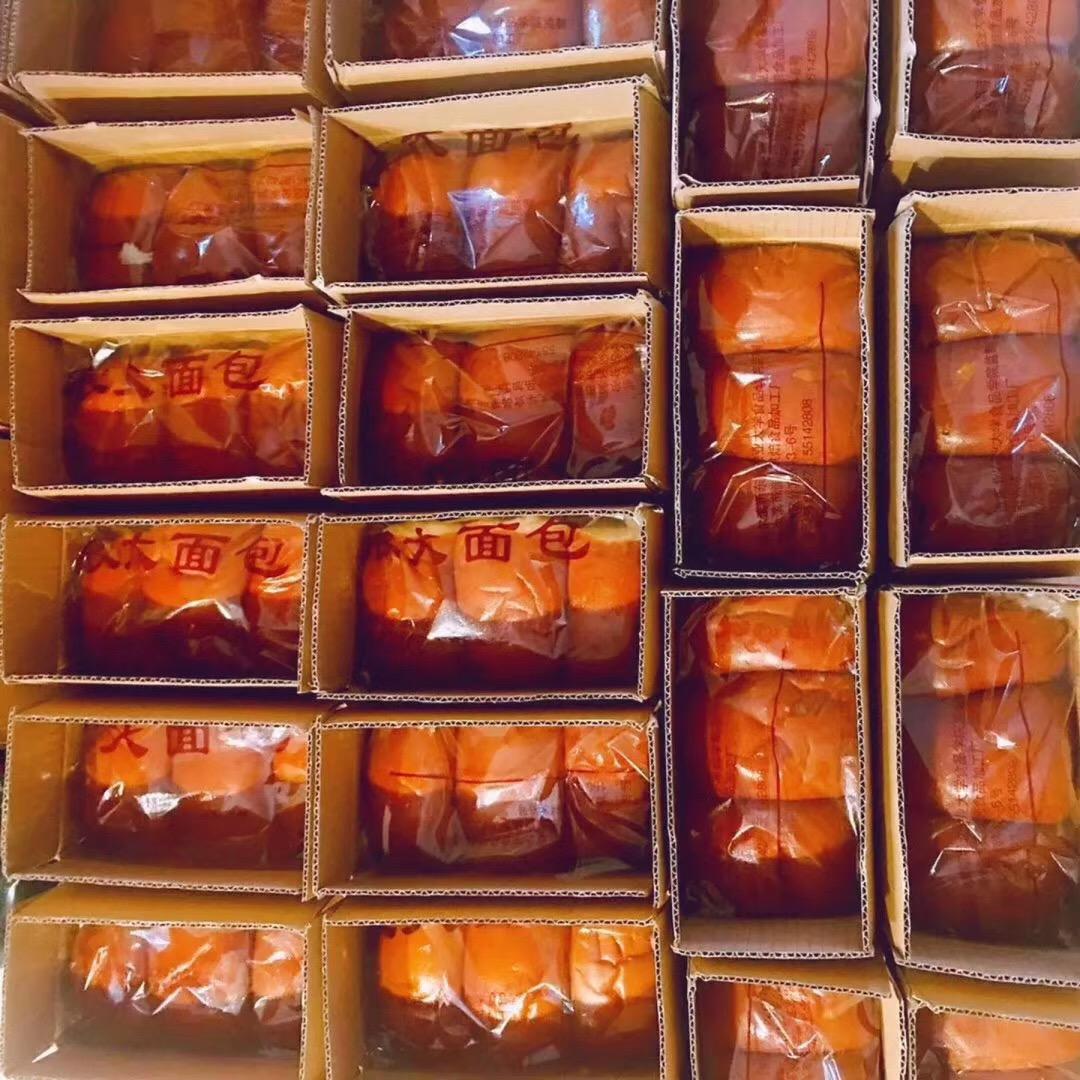 东北农大食品学院老面包500g/袋 老式原味微酸 传统怀旧特产美食