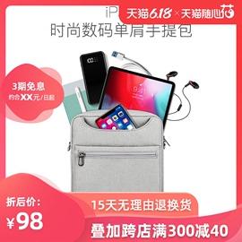 ipad手提包适用华为平板m6收纳包ipadpro11寸平板电脑包air保护包surface步步高家教机苹果10内胆包m6袋pro图片
