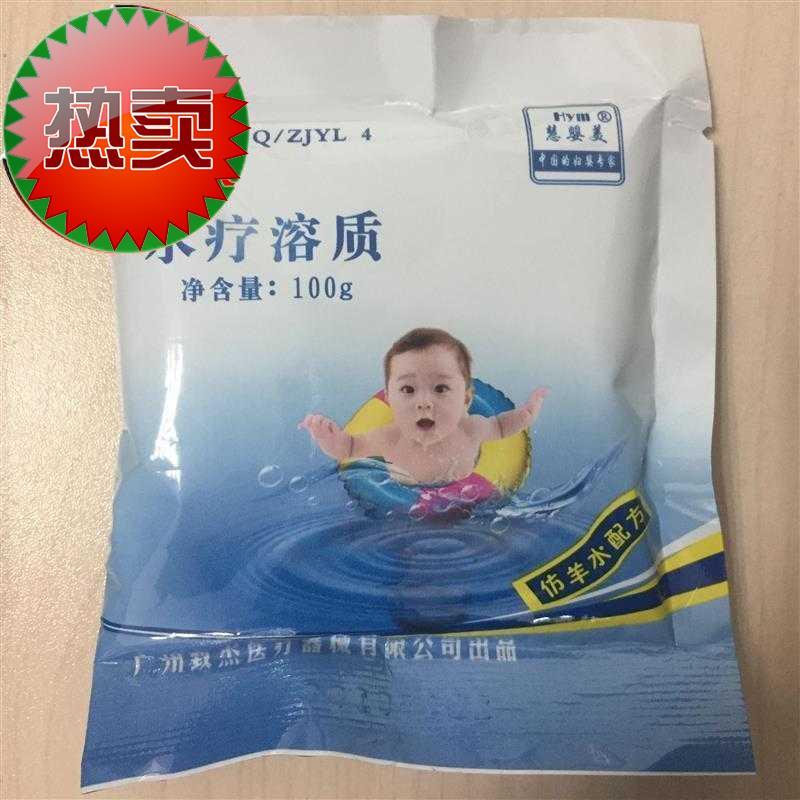 Раствор для купания ребенка Артикул 619471543896