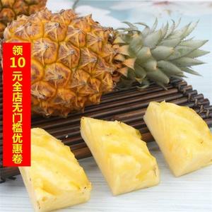 泰国品种应季小热带新鲜当季10菠萝
