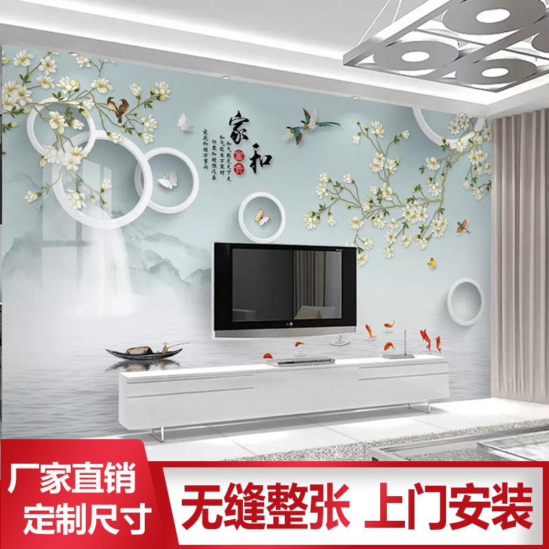 电视背景墙壁纸简约8d新中式素雅18d壁画自粘墙纸3d立体影视墙布