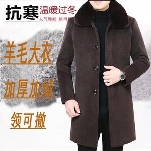 中老年羊毛呢大衣男士中长款男装爸爸装加绒加厚外套冬季中年呢子