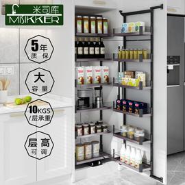 厨房橱柜大怪物高柜玻璃拉篮大容量收纳联动储物柜高深篮阻尼导轨