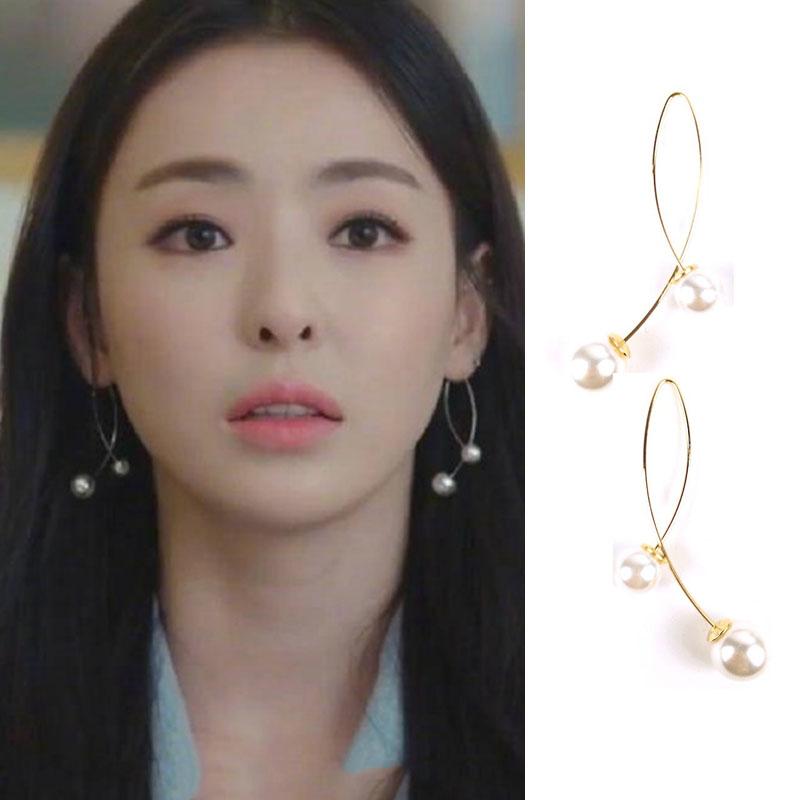 Please enter the search term www Li DUOXI same Earrings cross asymmetric pearl net Red Star Earrings Pendant