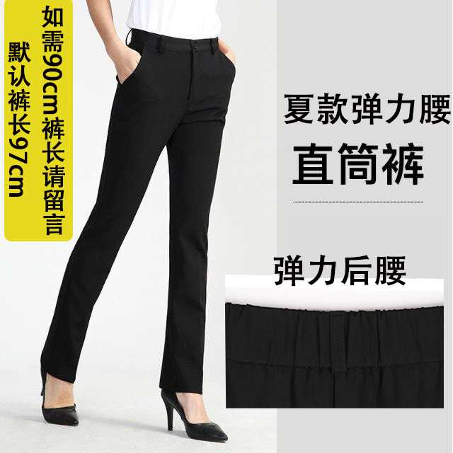 Black suit pants womens formal work clothes professional pants pants trousers work pants casual slim straight thin summer