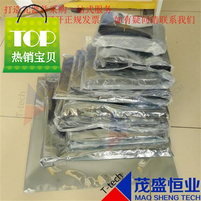 280 product sealing anti-static bag shielding bag from * 280mm electronic components plastic bag packaging bag