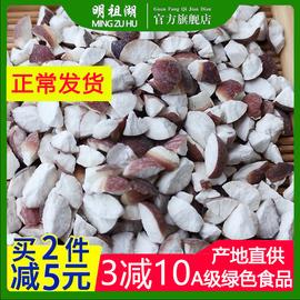 新鲜红皮大芡实碎干货500g余干欠实芡实碎米鸡头米茨实农家自产图片