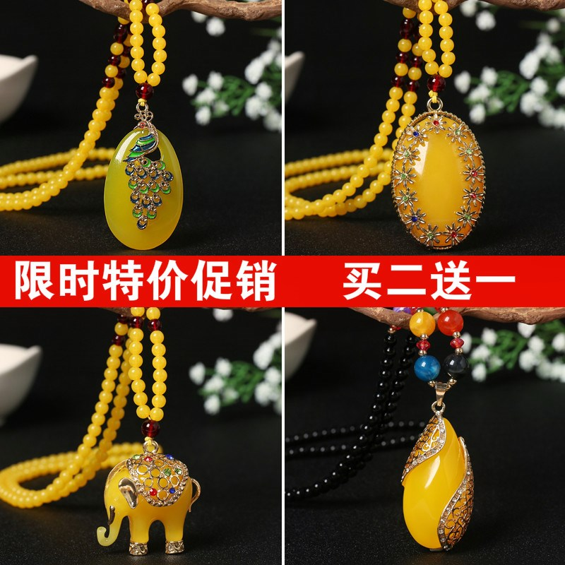 Old wax pendant sweater chain retro second generation amber water drop Long Necklace National Style Pendant versatile jewelry.