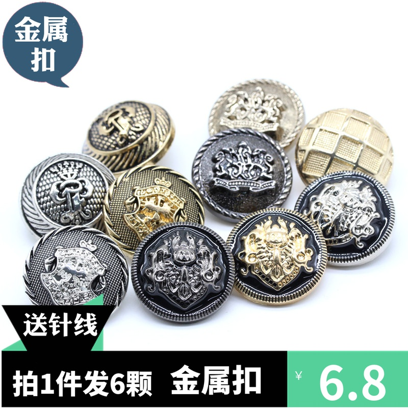 Top grade metal coat button suit coat tweed button round button versatile mens and womens Sweater Coat Button