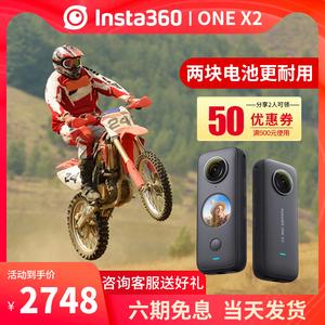 insta360 one x2运动全景防抖相机