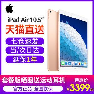 apple /苹果10.5 apple pencil