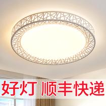 丹麦网红主卧室灯北欧现代简约艺术书房阳台过道超薄圆形吸顶灯具