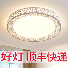 现代简约大气客厅灯LED吸顶灯饰鸟巢创意卧室灯餐厅家用灯具套餐图片