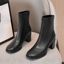 英伦风时装靴瘦瘦靴女新款短靴子欧美粗跟弹力短筒靴8702Z038