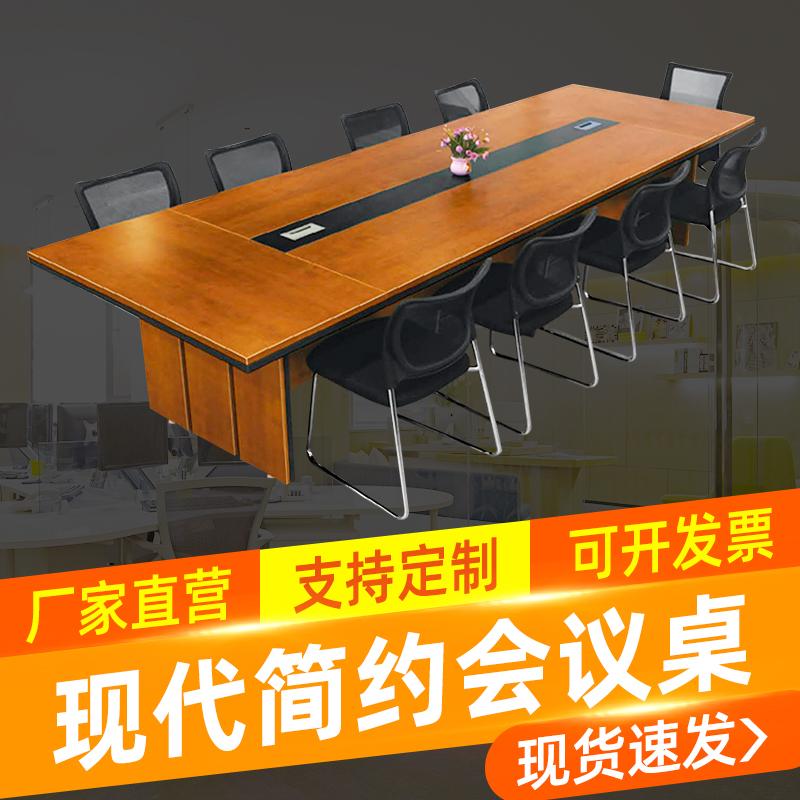 思进白亮光会议桌现代简约大型办公桌烤漆会议台培谈台办公家具