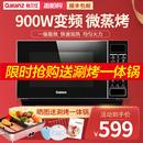 微波炉光波炉烤箱微蒸烤一体机家用烧烤900w23L 格兰仕 变频 新品