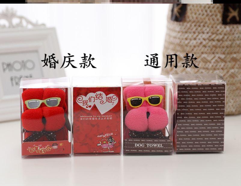 蛋糕毛巾创意结婚动物活动小礼品节日礼物婚庆鼠年纯棉情侣定制