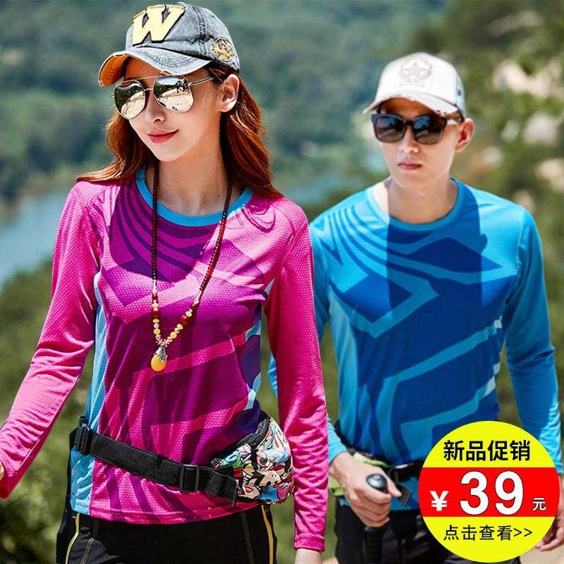 户外速干T恤女夏季薄款透气跑步登山运动健身速干衣女长袖