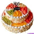定制北京广州深圳成都重庆青岛福州济南大连定制双层水果生日蛋糕