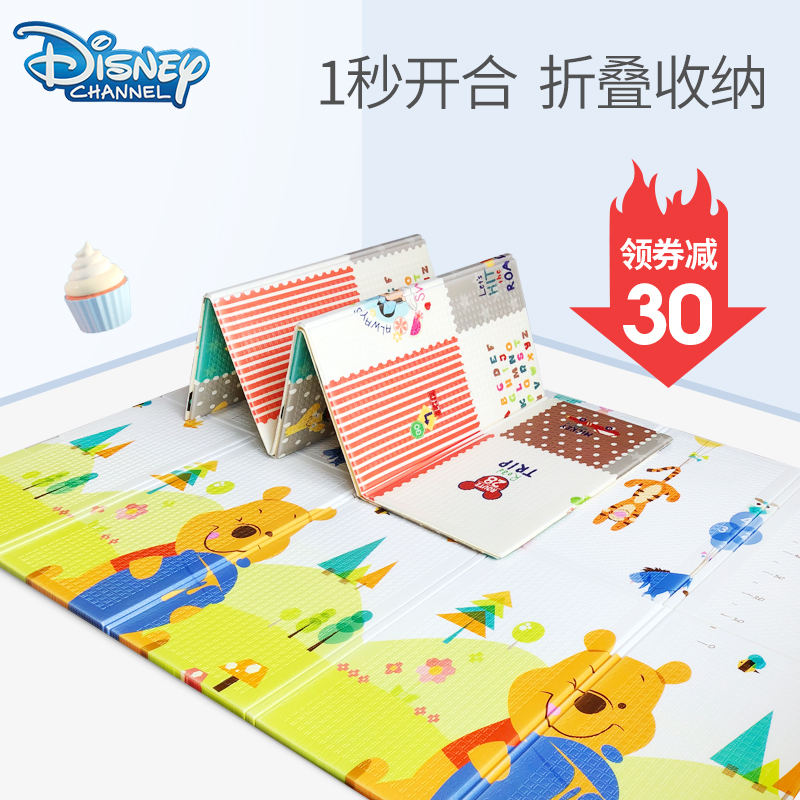 满138元可用30元优惠券迪士尼爬行垫加厚可折叠家用地垫