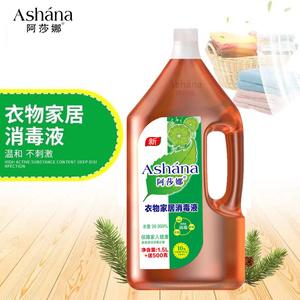 阿莎娜家用消毒液2L杀菌水喷雾医预防感染衣物儿童环境空气多用途