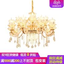 风扇欧式吊灯LED吊扇灯风扇灯客厅餐厅卧室家用简约现代OPPLE