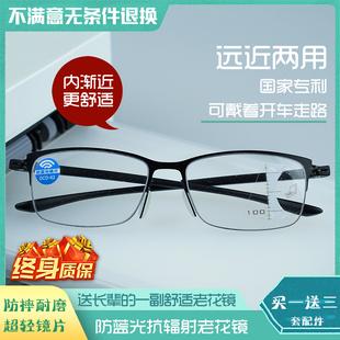 超视力新型智能变焦老花镜男高清多功能德国自动老光眼镜远近两用