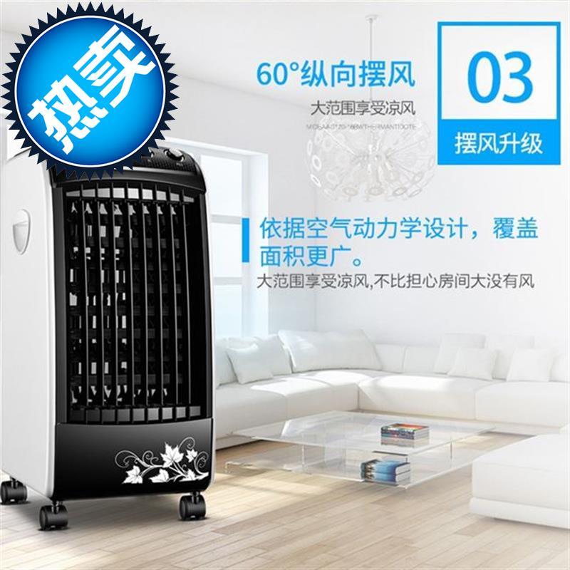 家庭制水冷水空调家用柜机水温水热销0件限时抢购