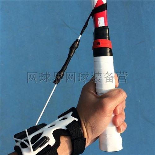 Wrist fixer tennis wrist fixer corrects wrong wrist movements Tennis Trainer Tennis Trainer