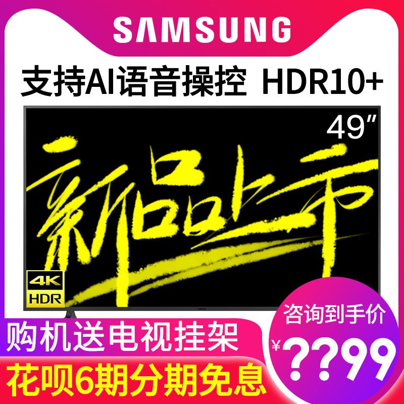 不包邮Samsung/三星 UA49RU7550JXXZ智能49英寸4K高清平板HDR